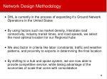 network design methodology
