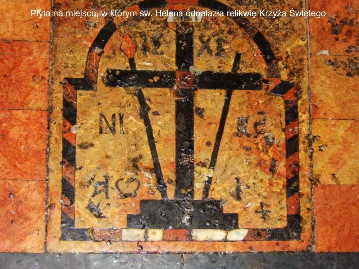 Płyta na miejscu, w którym św. Helena odnalazła relikwię Krzyża Świętego
