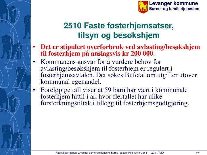 2510 Faste fosterhjemsatser,