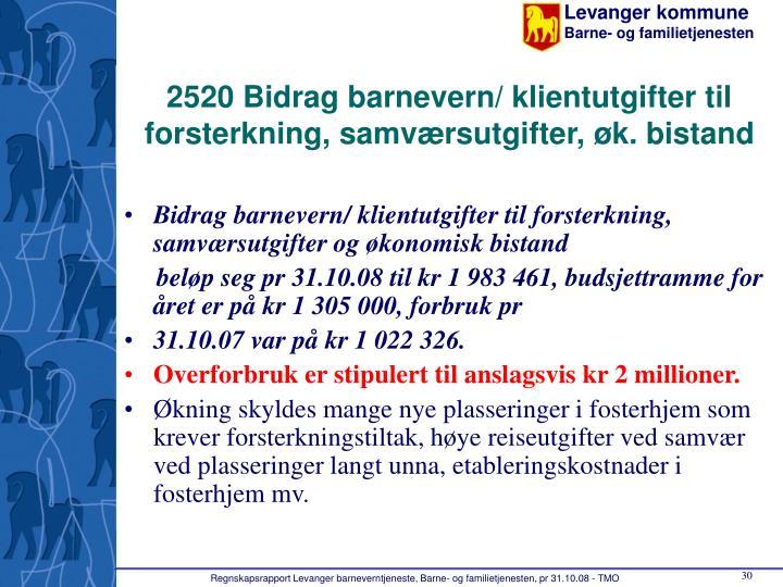2520 Bidrag barnevern/ klientutgifter til forsterkning, samværsutgifter, øk. bistand