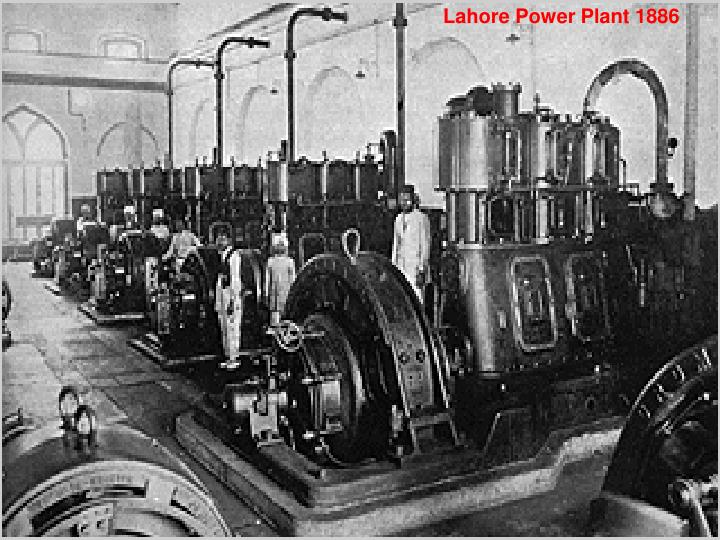 Lahore Power Plant 1886
