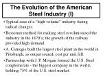 the evolution of the american steel industry i