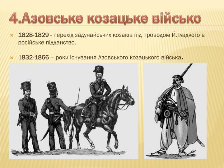 1828-1829