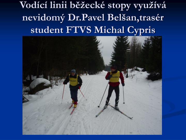 Vodící linii běžecké stopy využívá nevidomý Dr.Pavel Belšan,trasér student FTVS Michal Cypris