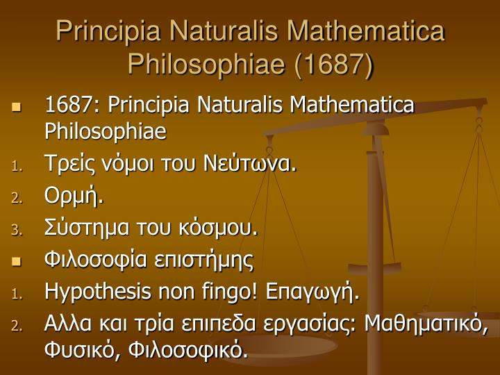 Principia Naturalis Mathematica Philosophiae
