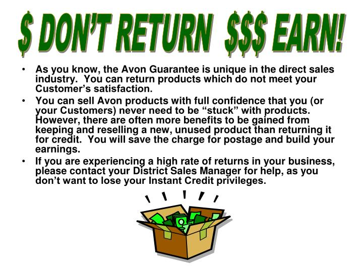 $ DON'T RETURN  $$$ EARN!