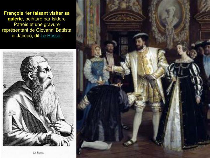 François 1er faisant visiter sa galerie