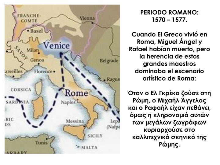 PERIODO ROMANO: