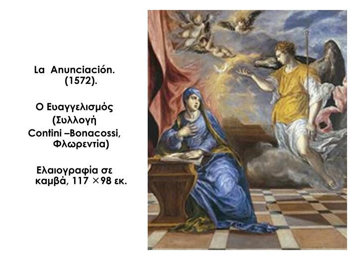 La  Anunciación.   (1572).