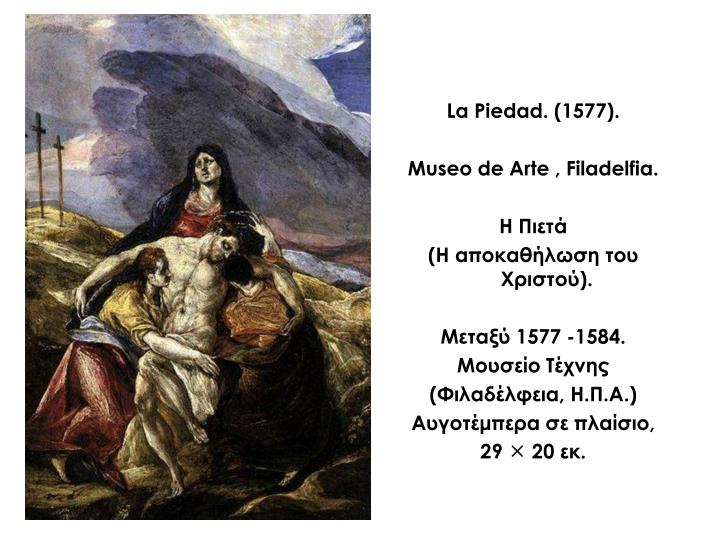 La Piedad. (157