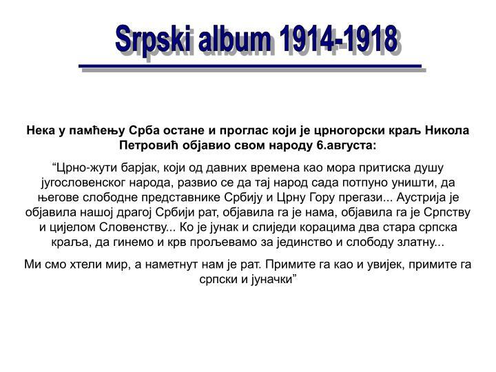 Нека у памћењу Срба остане и проглас који је црногорски краљ Никола Петровић објавио свом народу 6.августа: