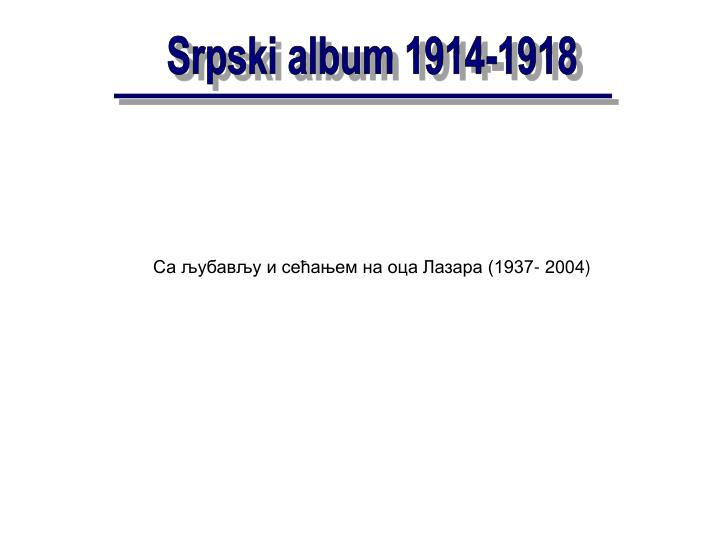(1937- 2004)