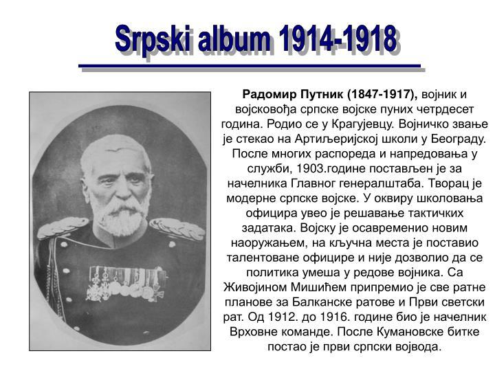 (1847-1917),