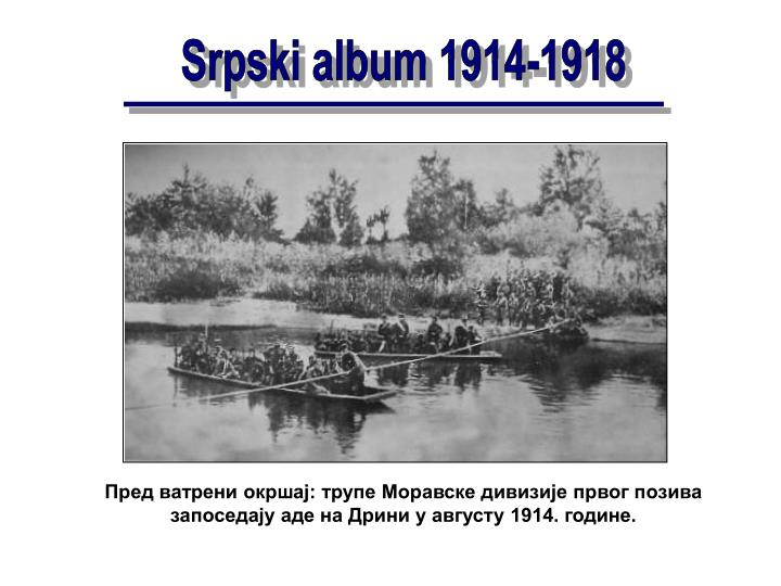 :            1914. .