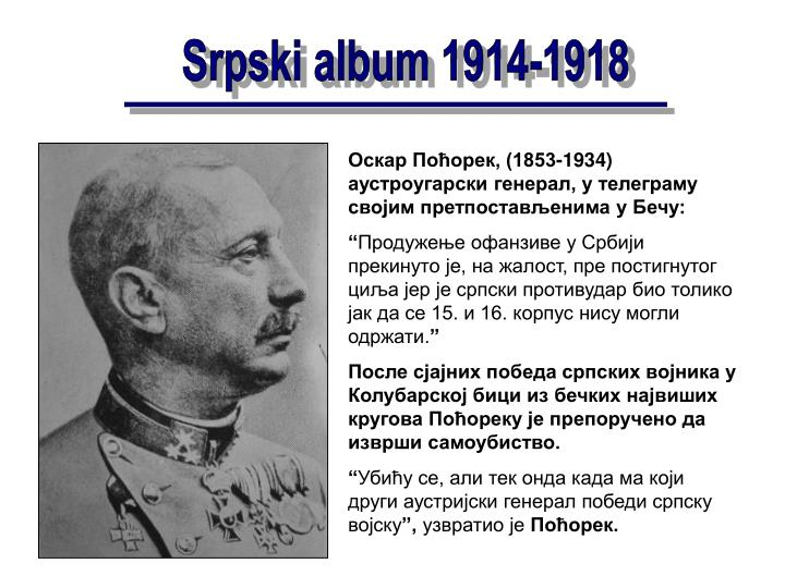 , (1853-1934)  ,      :