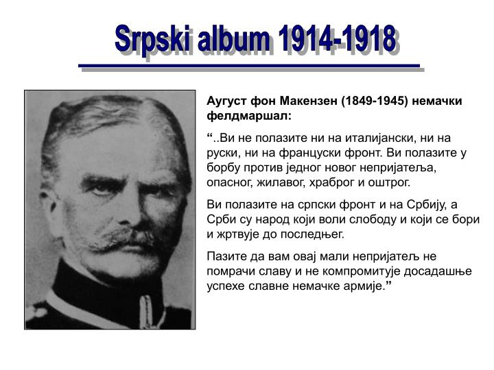 (1849-1945)  :