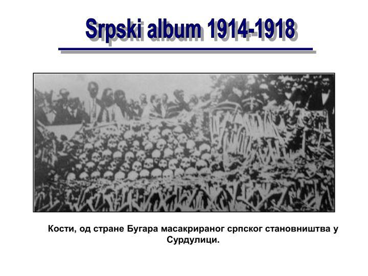Кости, од стране Бугара масакрираног српског становништва у Сурдулици