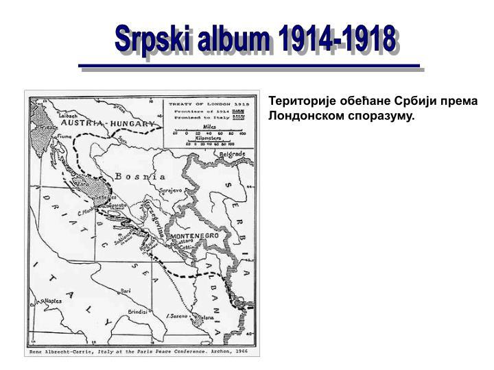 Територије обећане Србији према Лондонском споразуму.