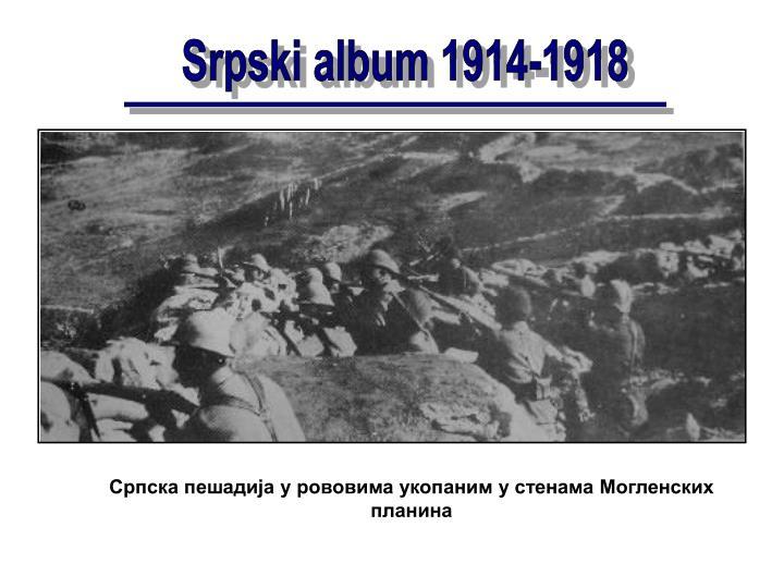 Српска пешадија у рововима укопаним у стенама Могленских планина
