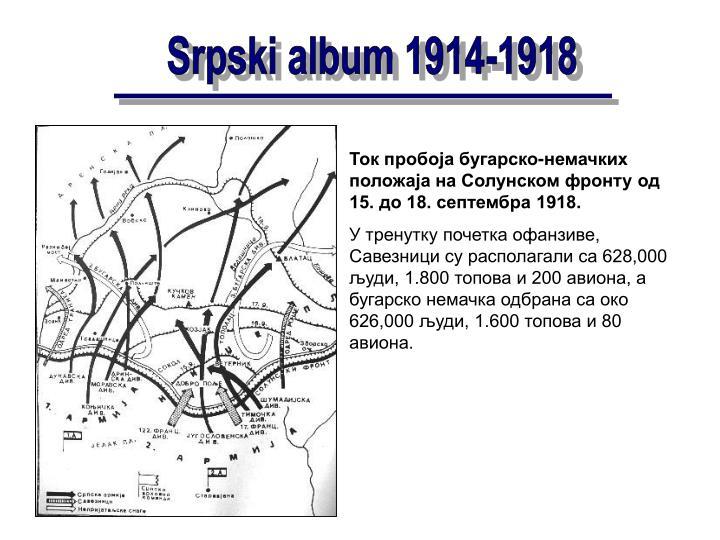 -      15.  18.  1918.