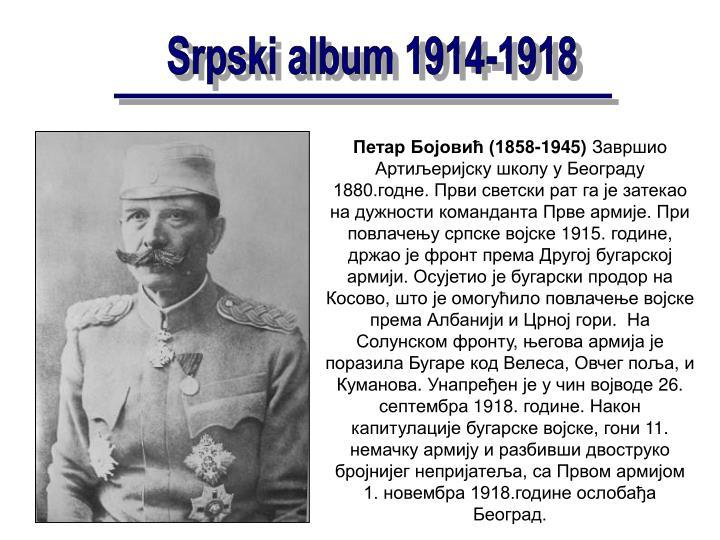 (1858-1945)