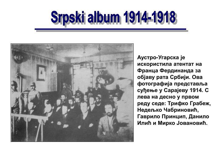 -          .       1914.        :  ,  ,  ,     .