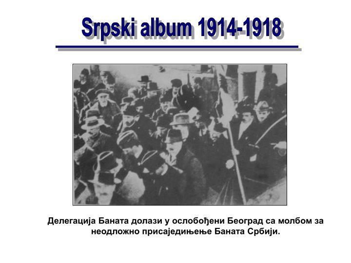 Делегација Баната долази у ослобођени Београд са молбом за неодложно присаједињење Баната Србији.