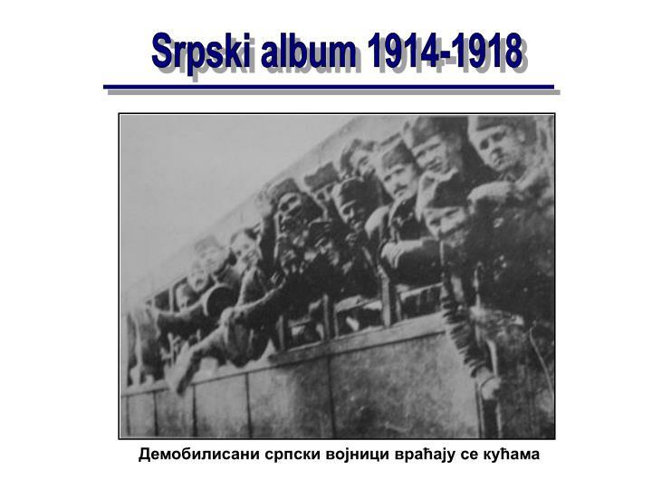 Демобилисани српски војници враћају се кућама