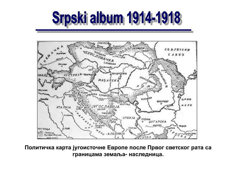 Политичка карта југоисточне Европе после Првог светског рата са границама земаља- наследница.