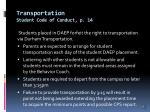 transportation student code of conduct p 14