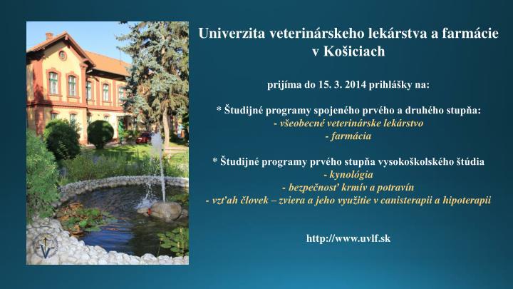 Univerzita veterinárskeho lekárstva a farmácie