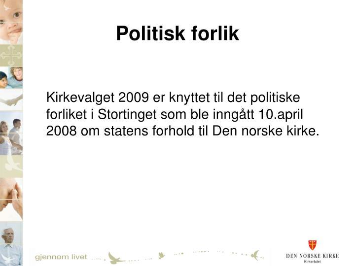 Politisk forlik