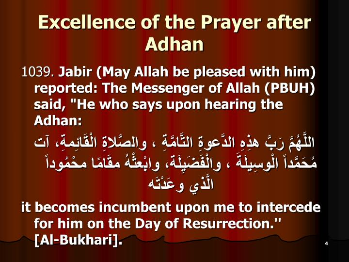 Excellence of the Prayer after Adhan