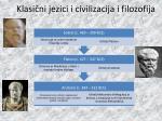 klasi ni jezici i civilizacija i filozofija