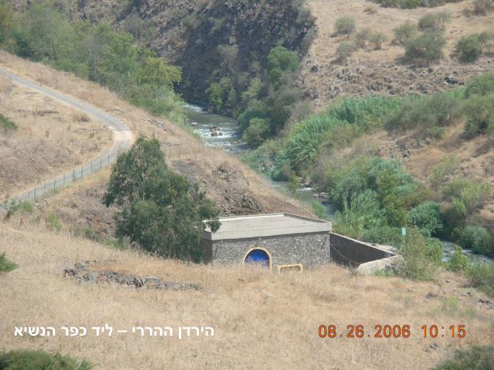 הירדן ההררי – ליד כפר הנשיא