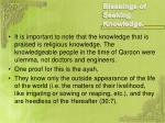 blessings of seeking knowledge6