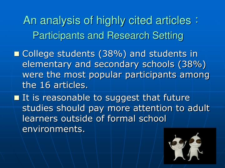 An analysis of highly cited articles