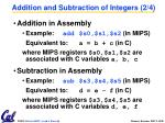 addition and subtraction of integers 2 4