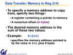 data transfer memory to reg 2 4