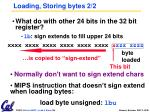 loading storing bytes 2 2
