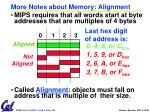 more notes about memory alignment