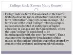 college rock covers many genres