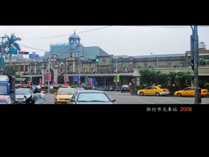 新竹市火車站