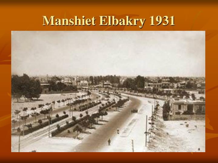 Manshiet Elbakry 1931
