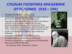 1918 1941