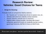 research review vehicles good choices for teens2