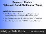 research review vehicles good choices for teens3