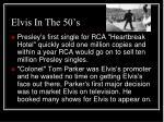 elvis in the 50 s