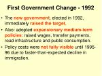 first government change 1992