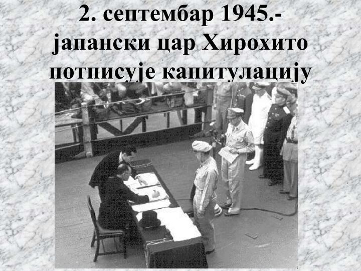 2. септембар 1945.-